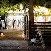 Toya Events Cernica - Cortul de lux Grande